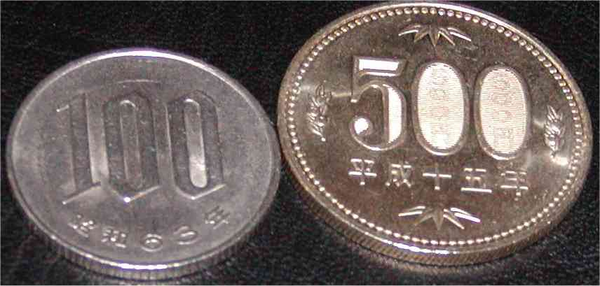 two Japanese coins